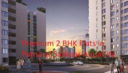 Buy Premium 2 BHK Flats in Patna at Saakaar AquaCity