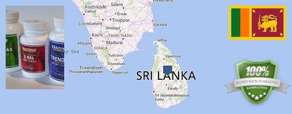 Buy D-Bal in Sri Lanka