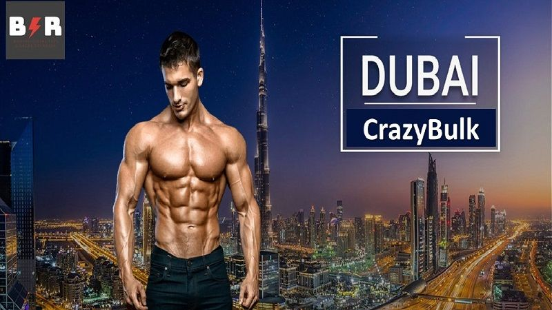 Where To Buy DBal In Dubai – Amazon Or Official Website?