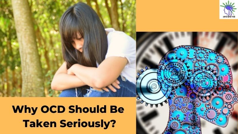 Why OCD Should Be Taken Seriously?